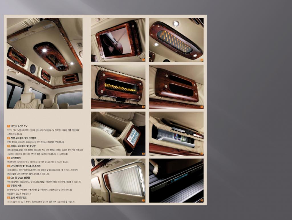 Hyundai Starex 9 chỗ phiên bản đặc biệt